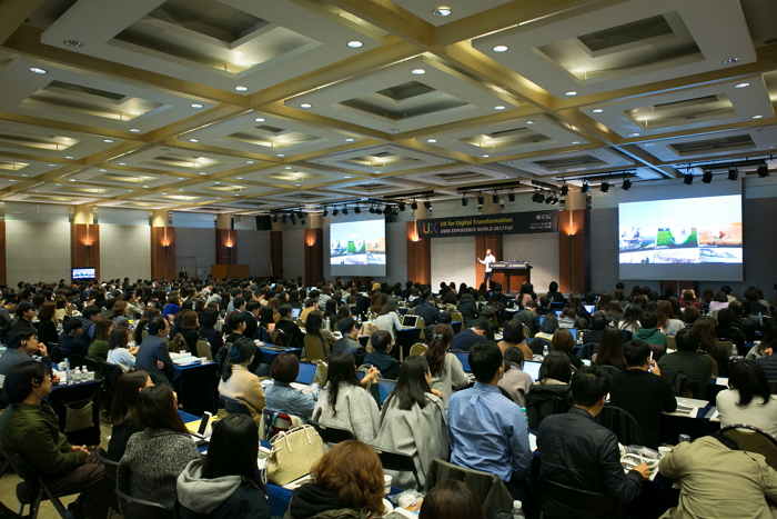 UX World 2017 fall 컨퍼런스 현장