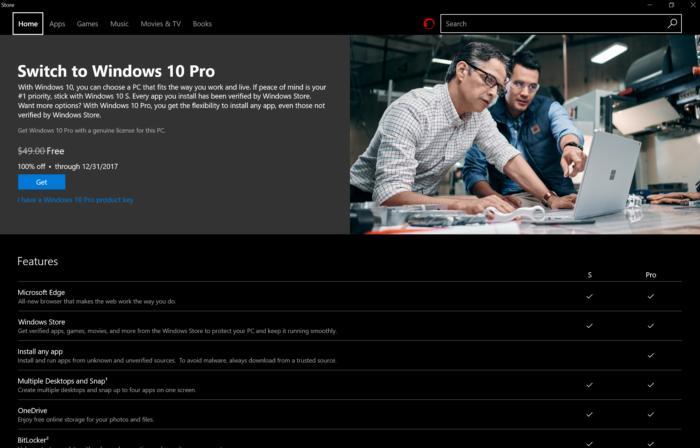 마이크로소프트 스토어를 통해 윈도우 10 프로로 업그레이드할 수 있다.