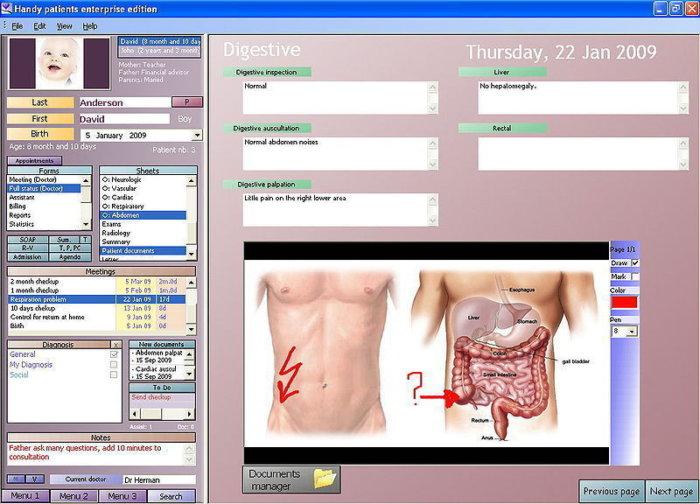 환자 EHR 샘플