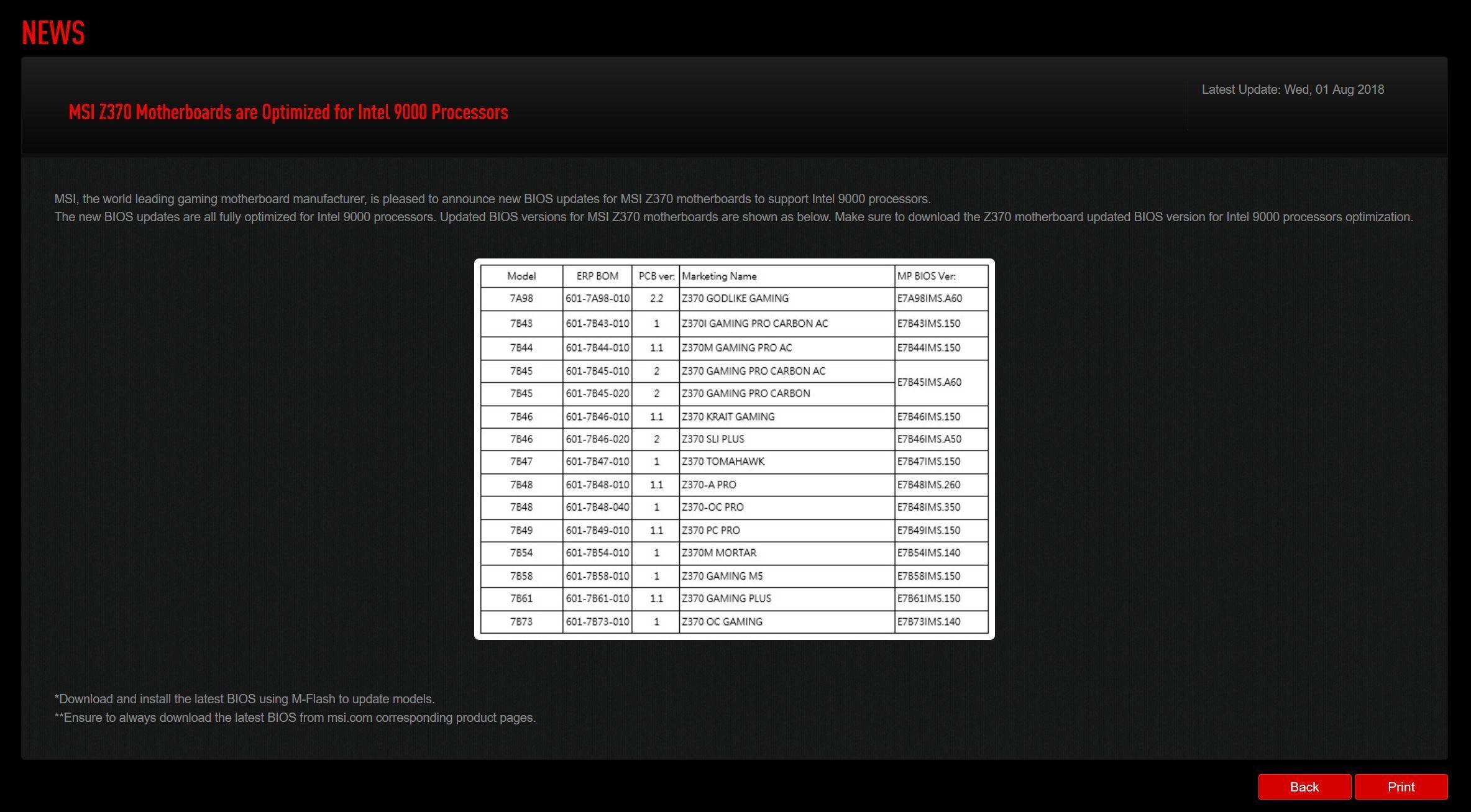 인텔 9000 시리즈 칩 지원을 확인하는 MSI 포스트의 스크린샷